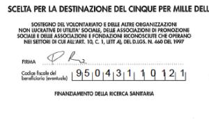 casella-codice-fiscale-ente